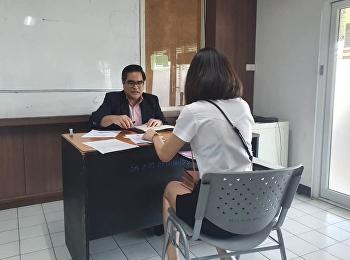 สอบสัมภาษณ์นักศึกษาใหม่ ภาคพิเศษ ประจำภาคเรียนที่ 2/2562